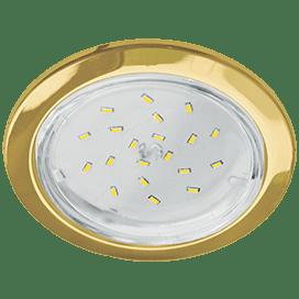Светильник Ecola GX53 H4-GL встраиваемый без рефлектора глубокий Золото 48×106