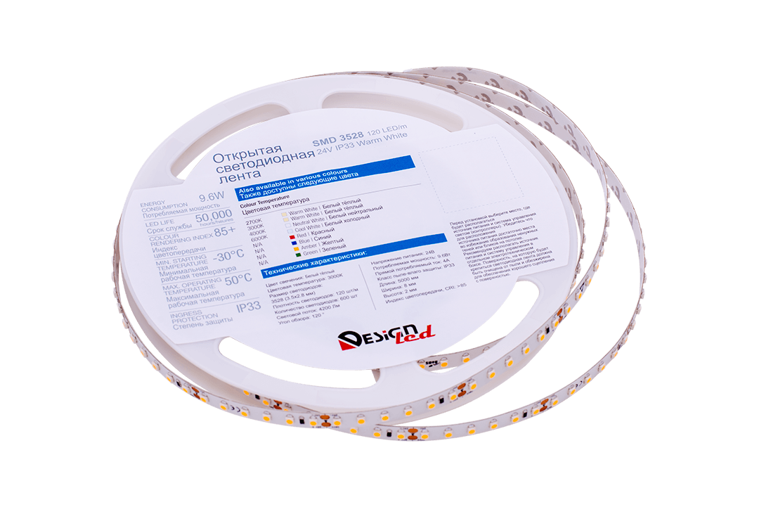 Лента светодиодная LUX, 3528, 120 LED/м, 9,6 Вт/м, 24В, IP33, Теплый белый (2700K)