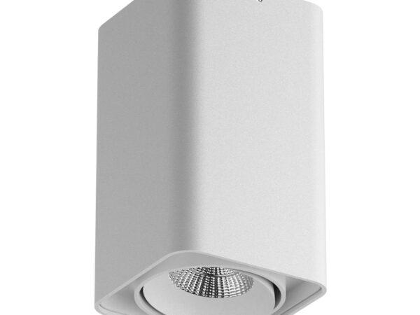 212536 Светильник MONOCCO HP16 БЕЛЫЙ (в комплекте)