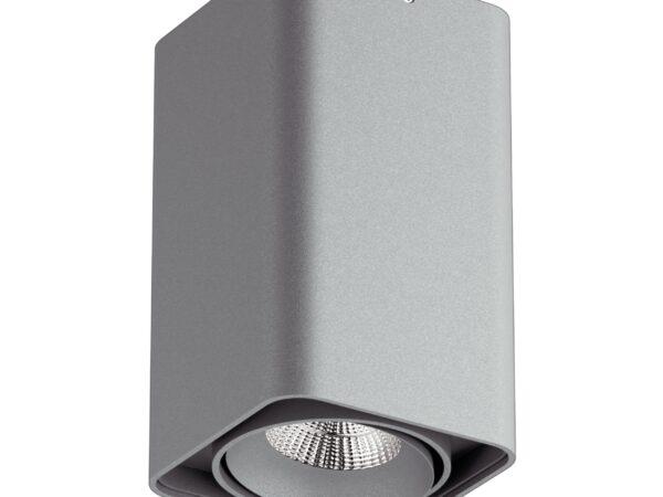 212539 Светильник MONOCCO HP16 СЕРЫЙ (в комплекте)