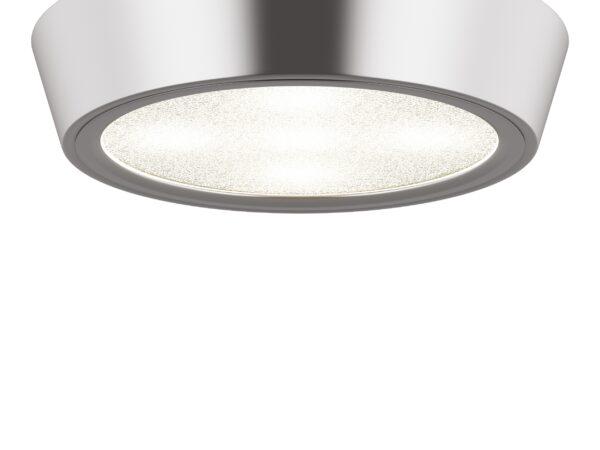 214992 Светильник URBANO LED 10W 1175LM ХРОМ 3000K IP65 (в комплекте)