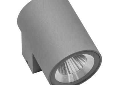 350692 Светильник PARO LED 8W 600LM 24G СЕРЫЙ 3000K IP65 (в комплекте)