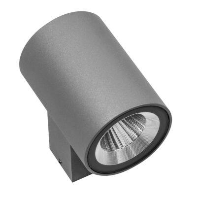 351694 Светильник PARO LED 2*6W 960LM 24G СЕРЫЙ 4000K IP65 (в комплекте)