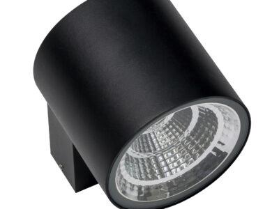 360672 Светильник PARO LED 10W 800LM 28G ЧЕРНЫЙ 3000K IP65 (в комплекте)