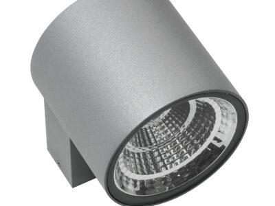 360692 Светильник PARO LED 10W 800LM 28G СЕРЫЙ 3000K IP65 (в комплекте)