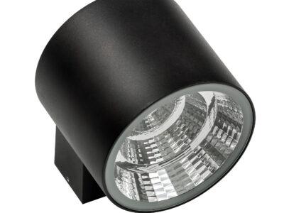 370572 Светильник PARO LED 20W 1590LM 15G ЧЕРНЫЙ 3000K IP65 (в комплекте)
