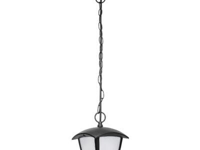 Светильник светодиодный уличный подвесной