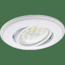 Ecola MR16 DH03 GU5.3 Светильник встр. поворотный выпуклый (скрытый крепеж лампы) Белый 25×88