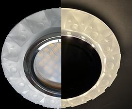 Ecola MR16 LD1661 GU5.3 Glass Стекло Круг с крупными матовыми стразами Конус с подсветкой/фон мат./ц