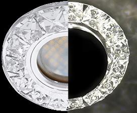 Ecola MR16 LD1661 GU5.3 Glass Стекло Круг с крупными прозр. стразами Конус с подсветкой/фон зерк./це
