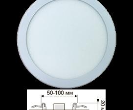 Ecola LED downlight встраив. Круглый даунлайт с креплением под любое отверстие (50-100mm)  8W 220V 6