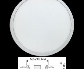 Ecola LED downlight встраив. Круглый даунлайт с креплением под любое отверстие (50-210mm) 20W 220V 6