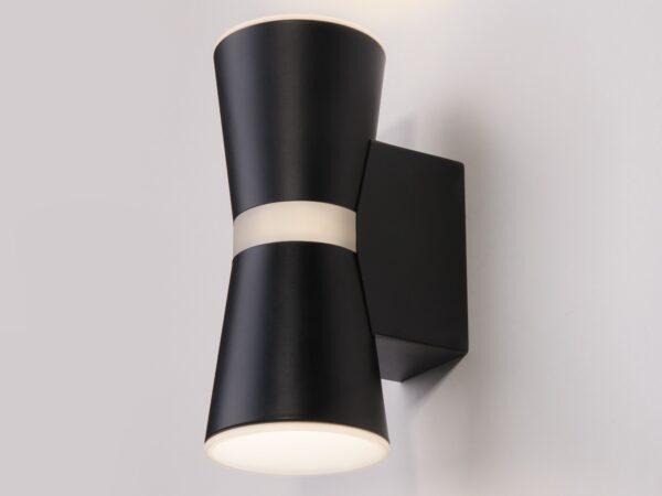 MRL LED 1003 / Светильник настенный светодиодный Viare черный