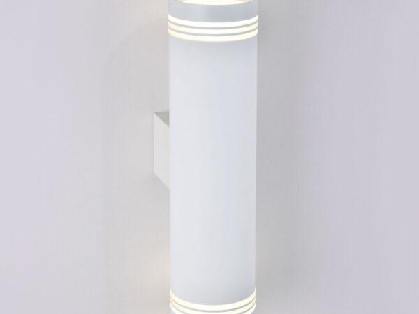 MRL LED 1004/ Светильник настенный светодиодный Selin LED белый