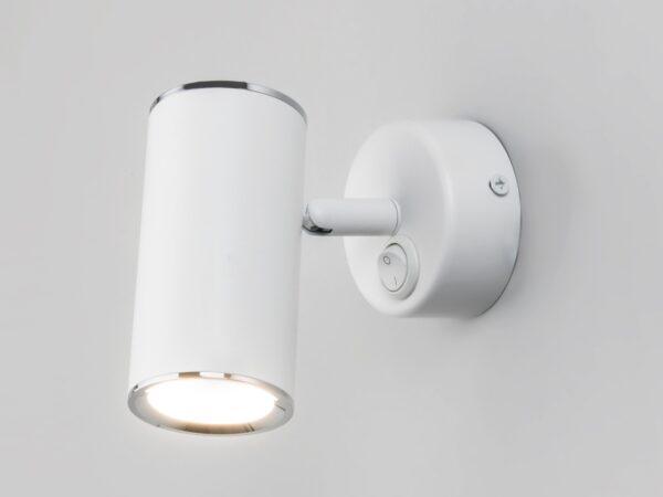 MRL 1003 / Светильник настенный Rutero GU10 SW белый
