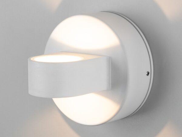 1523 TECHNO LED / Светильник садово-парковый со светодиодами Glow белый
