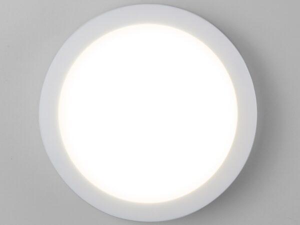 LTB51 / Светильник стационарный светодиодный LTB51 LED Светильник 15W 6500K Белый