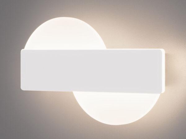 40143/1 LED / настенный светильник / белый