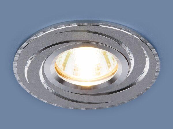 2002 MR16 HL/SL / Светильник встраиваемый графит/cеребро