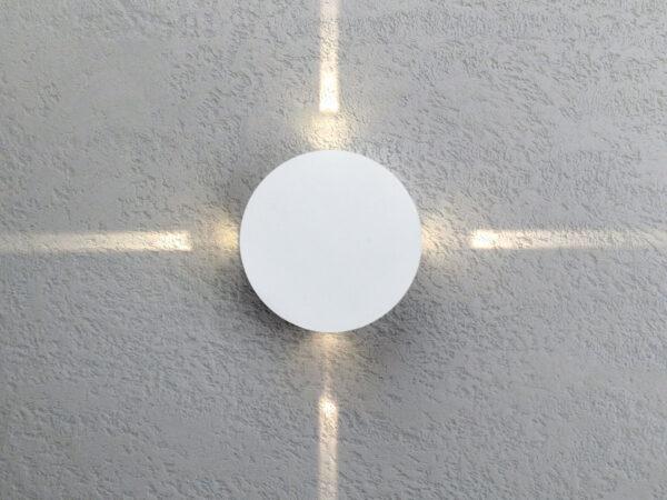 1545 TECHNO LED / Светильник садово-парковый со светодиодами BEAM белый