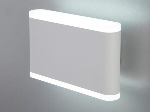 1505 TECHNO LED/ Светильник садово-парковый со светодиодами COVER белый