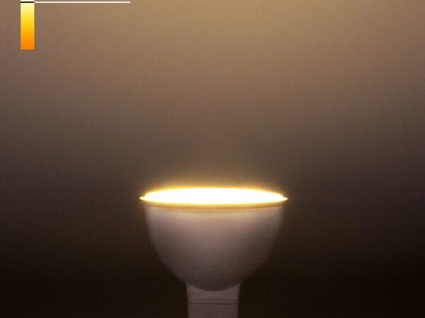 JCDR01 5W 220V 4200K / Светодиодная лампа JCDR01 5W 220V 4200K