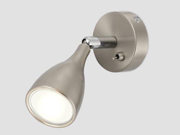 MRL 1008 / Светильник настенный  Klio GU10 SW сатинированный никель