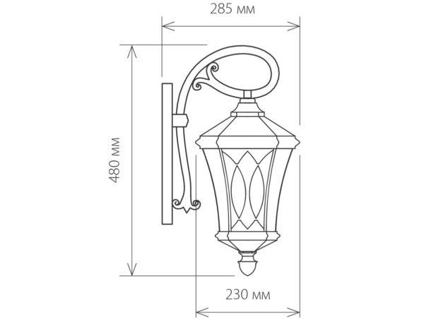 GLXT-1450D / Светильник садово-парковый Virgo D черное золото