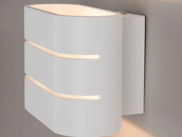 MRL LED 1248/ Светильник настенный светодиодный Light Line