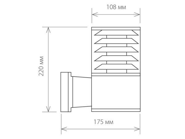 1408 TECHNO / Светильник садово-парковый серый