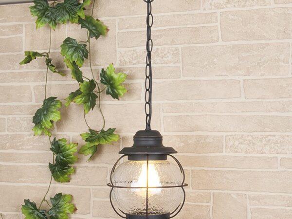 GLXT-1475H / Светильник садово-парковый Regul H черная медь