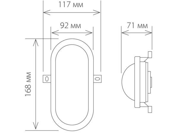 LTB0102D 6W 4000K / Светильник стационарный светодиодный LED Светильник 17см 6W 4000К IP54