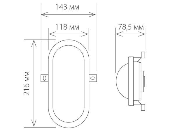 LTB0102D 12W 4000K / Светильник стационарный светодиодный LED Светильник 22см 12W 4000К IP54
