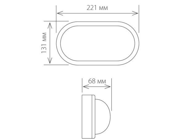 LTB04 / Светильник стационарный светодиодный LED Светильник Forssa белый