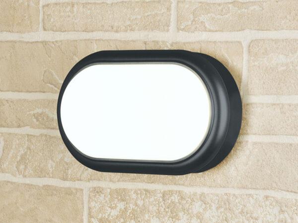 LTB05 / Светильник стационарный светодиодный LED Светильник 18W Forssa черный