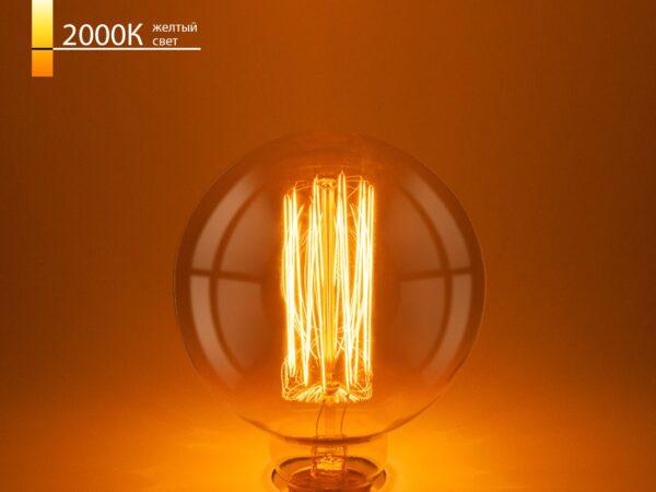G95 60W / Лампа накаливания