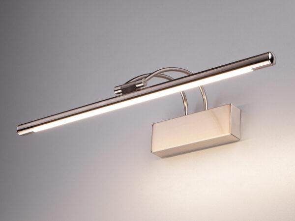 MRL LED 10W 1011 IP20 / Светильник настенный светодиодный Simple LED никель
