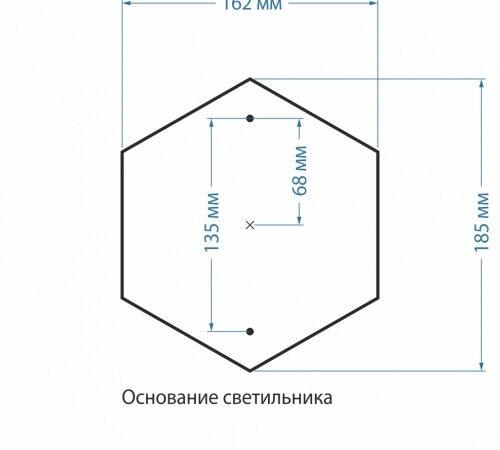 Sirius S / Светильник садово-парковый черное золото