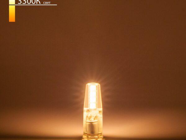BL125/ Светодиодная лампа G4 LED BL125 3W 12V 360° 3300K