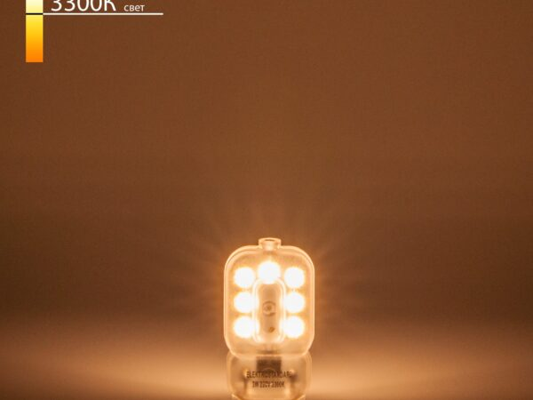 G9 LED 3W 220V 3300K / Светодиодная лампа G9 LED 3W 220V 3300K