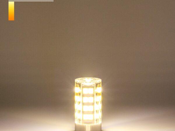 G9 LED 7W 220V 4200K / Светодиодная лампа G9 LED 7W 220V 4200K