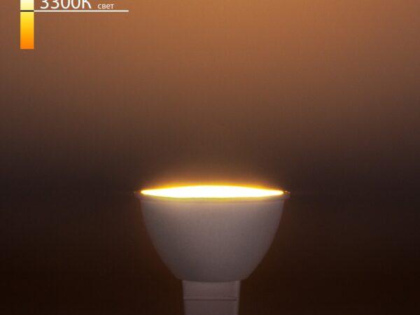 JCDR01 5W 220V 3300K / Светодиодная лампа JCDR01 5W 220V 3300K