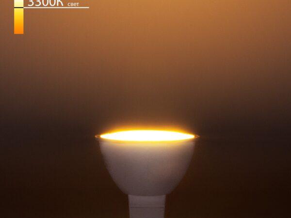 JCDR01 9W 220V 3300K / Светодиодная лампа JCDR01 9W 220V 3300K