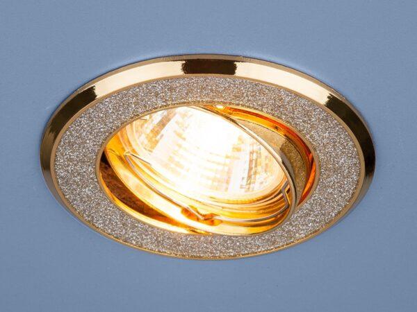 611 MR16  SL/GD / Светильник встраиваемый серебряный блеск/золото