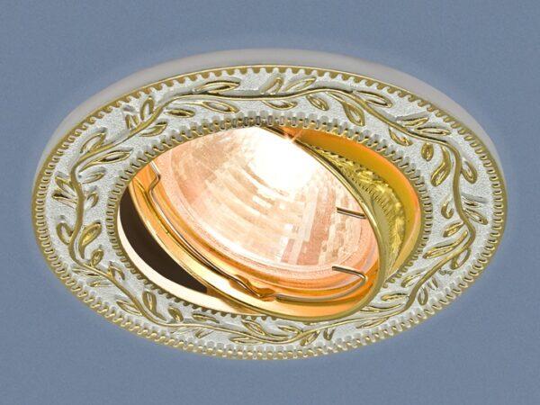 713 MR16 WH/GD / Светильник встраиваемый белый/золото