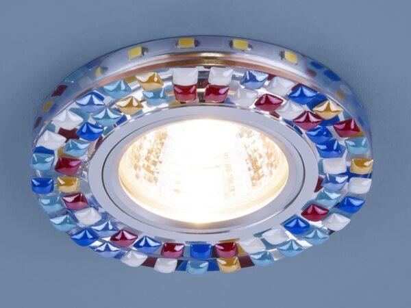 2195 MR16 / Светильник встраиваемый SL/MLT зеркальный/мульти