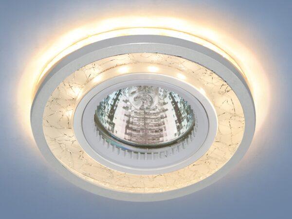 7020 MR16 / Светильник встраиваемый WH/SL белый/серебро