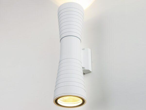 1502 TECHNO LED/ Светильник садово-парковый со светодиодами 1502 TECHNO LED TUBE DOBLE белый