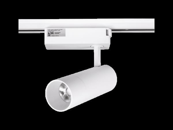 Светильник для трековыx систем серия TL28, Белый, 10Вт, 3000K