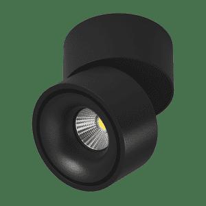 Светильник DesignLed MJ-2080